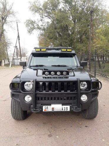 соковыжималка бишкек in Кыргызстан | ГРУЗОВЫЕ ПЕРЕВОЗКИ: Hummer H3 3.7 л. 2007 | 134000 км