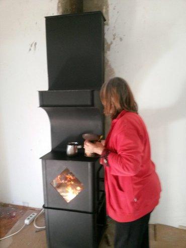 Najiskoriscenija toplotna energija koja ce vam ugrejati dom. Zagreva - Ruma