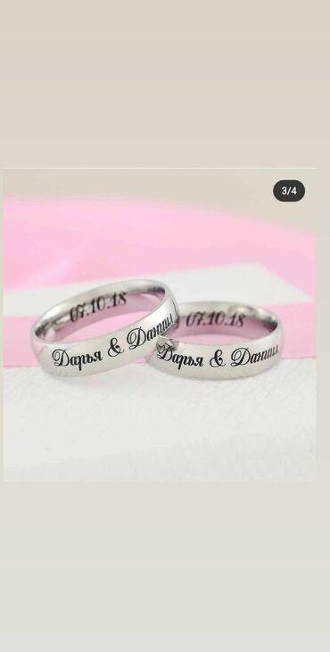 Серебро 925 пробы Обручальное кольцо Размеры имеются Есть доставка