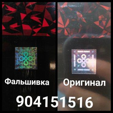 TITAN GEL 100% АСИЛ  Барои калон, гафс ва сахт кардани олоти мардина.  в Душанбе
