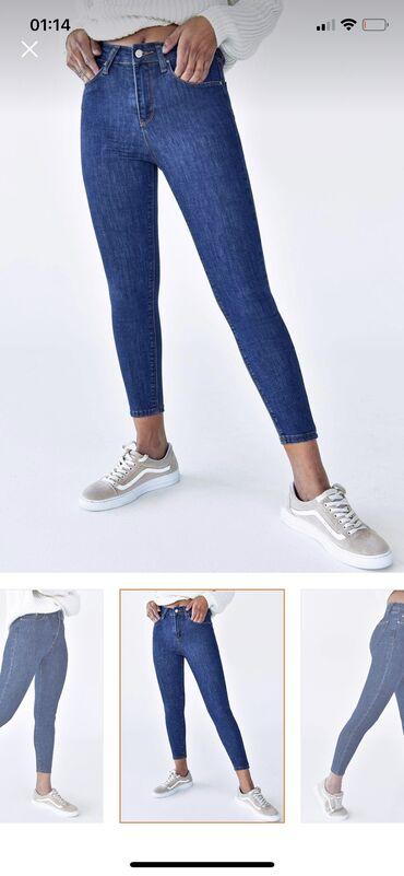 турецкие конверты на выписку в Кыргызстан: Турецкие джинсы отличного качества. На любой вкус и цвет. Прямая поста