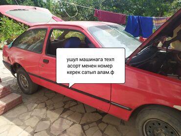 ford sierra td в Кыргызстан: Ford Sierra 1.6 л. 1984