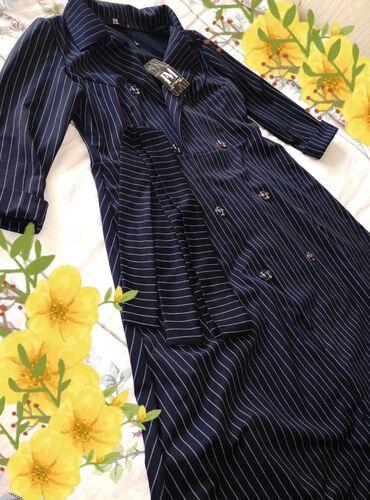 женская платья размер 44 в Кыргызстан: Срочно продается новое женское платье.  Размер 44.  Цена: 300