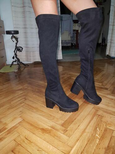 Pantalone kozne - Srbija: Čizme na siroku stiklu iznad kolena. Nove su,broj je 38,vestacka