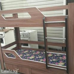 Продаю новый двух ярусный кровать из российского ламинанта в Бишкек