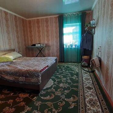Срочно продается дом в районе Пишпек .  Участок 3сот, площадь дома 60м
