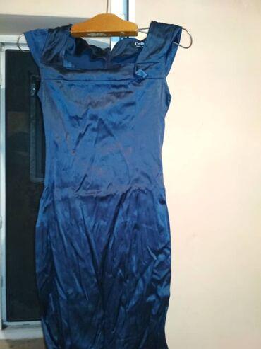 вечернее платье ниже колен в Кыргызстан: Платье атлас клуб донна фирма на 42и 44 р возможно и 46 нужно мерить