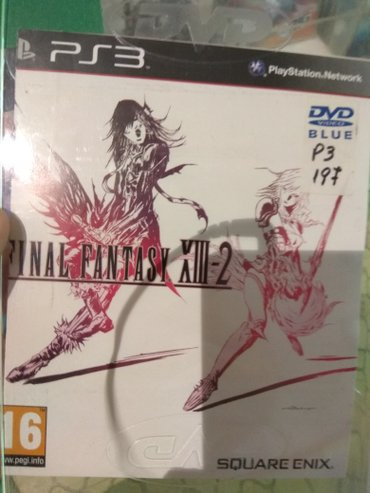 Final Fantasy XII-2 PS3  καινούργιο σε Αθήνα