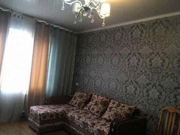 Продается квартира:105 серия, Юг-2, 1 комната, 32 кв. м