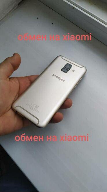 джойстики чехол в Кыргызстан: Samsung Galaxy A6 32 ГБ Золотой