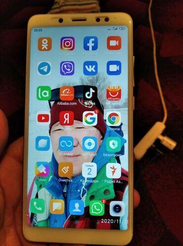 Новый Xiaomi Redmi Note 5 32 ГБ Серебристый