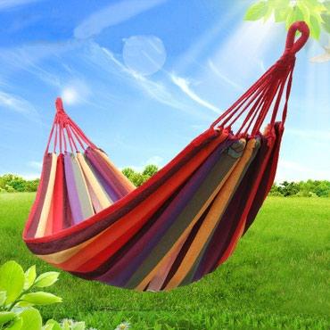 Sal cm pamuk - Srbija: Kvalitetne viseće lezaljke za odmor u prirodi. Mogu se koristiti pored
