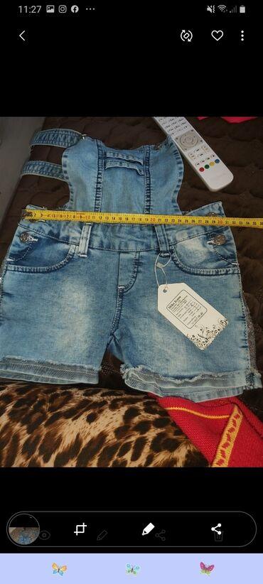 Ostala dečija odeća | Kursumlija: Vel 12