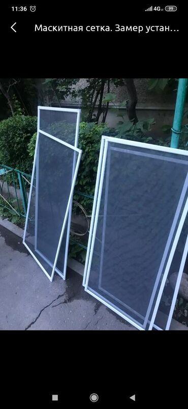 строительство в Кыргызстан: Маскитные сетки. Изготовление и установка. Гарантия качества. От