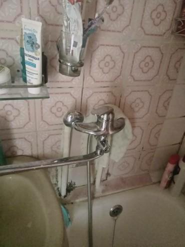сантехнические в Кыргызстан: Услуги сантехника сантехнические услуги