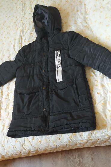 Верхняя одежда в Кыргызстан: Верхняя одежда