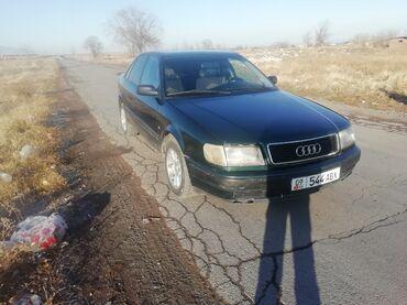 audi a6 19 tdi в Кыргызстан: Audi 100 2.6 л. 1994 | 388000 км