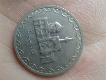 Монеты в Джалал-Абад: Монеты