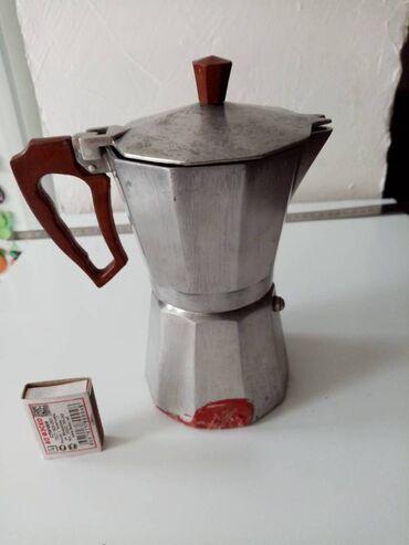Гейзерная кофеварка. СССР. Толстый авиационный металл. Окисляется