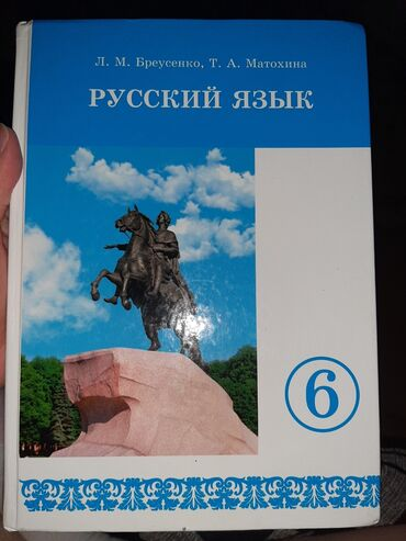 Спорт и хобби - Орловка: Книги, журналы, CD, DVD