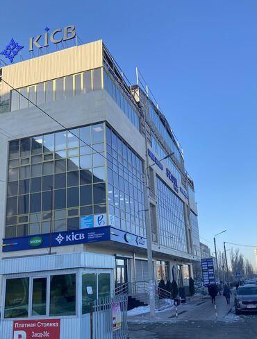 продажа токарных станков бу в Кыргызстан: Продаётся бутик 28кв в тц сеул плаза seoul plaza 2 этаж. Тех.Паспор