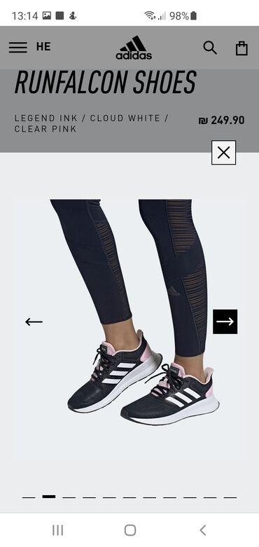 обувь лайки в Кыргызстан: Новые кроссовки оригинал Adidas Runfalcon 37 размер по цене ниже