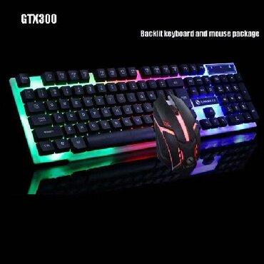 yemek desti - Azərbaycan: K33 model oyun ucun işiqli klaviatura ve sican desti.( gamer gaming