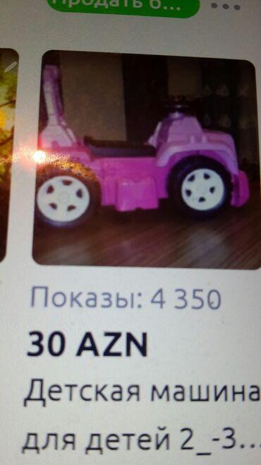 детские вещи на 2 года в Азербайджан: Детская машина для 1 -4 лет. краснрго цвета в хорошем состоянии 30 азн