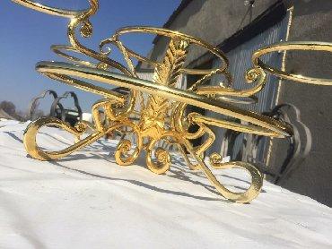 Другие услуги - Лебединовка: Химическая металлизация (хромирование под золото) (хром под зеркало)