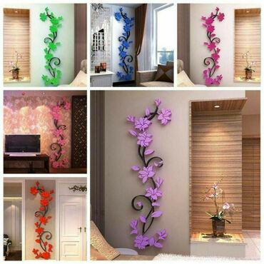 Kuća i bašta - Sombor: Cvetne dekoracije za zidUlepsajte vas ambijent prelepom dekoracijom za