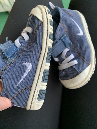Dečije Cipele i Čizme   Kragujevac: Decije patike mekane, sa gumi djonom koji aktivira senzore za motoriku