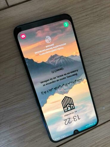 Электроника - Кызыл-Адыр: Samsung A50   64 ГБ   Синий