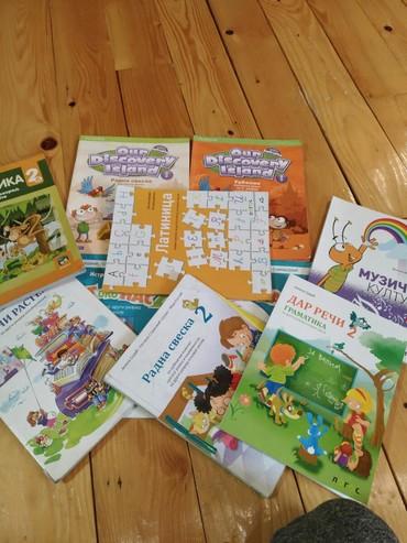 Razno po - Srbija: Knjige za 2.razred, po komadu 150