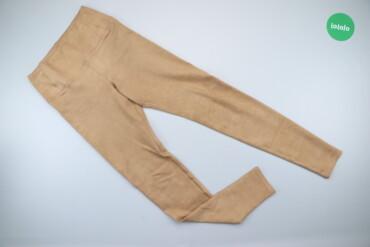 Жіночі замшеві штани Wilfred Free, р. M   Довжина: 101 см Довжина крок