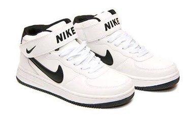 Nike patike - Beograd