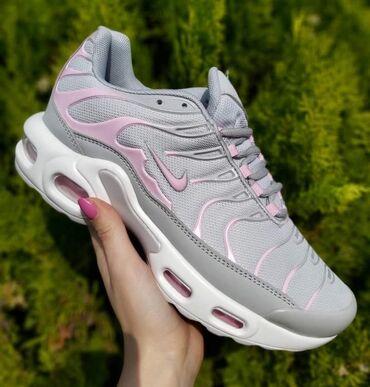 Zenske Nike Tn, prelepe nezne boje :)Udobne, lake, izdrzljiveBrojevi