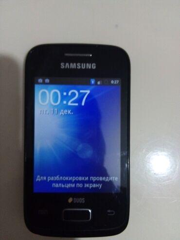 Samsung galaxy young - Азербайджан: Samsung Galaxy Young Duos 1 ГБ Черный