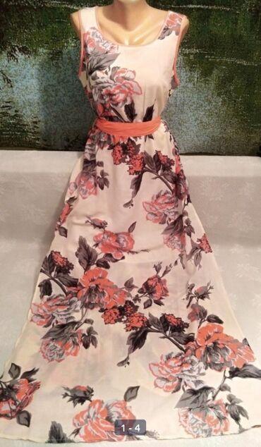 Новое! Яркое и красивейшее женское платье. Длина в пол. По бокам разре