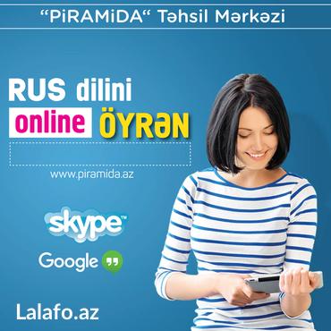 Bakı şəhərində online rus dili kursu  Piramida Təhsil