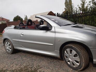 Peugeot - Кыргызстан: Peugeot 206 1.6 л. 2003 | 156800 км