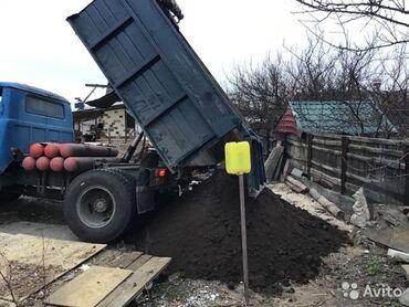 чернозем в Кыргызстан: Чернозем, Земля плодородная, почва для газона, земля для