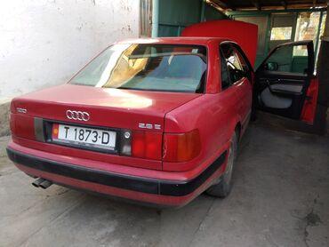 Транспорт - Талас: Audi S4 2.6 л. 1993