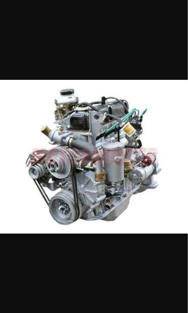 волганын моторун алабыз. покупаем двигатель от волги. в Баткен