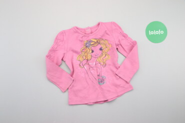 Детская одежда и обувь - Украина: Дитяча кофтинка з принцесою    Довжина: 35 см Ширина плечей: 21 см Рук