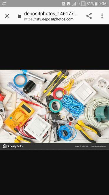 Электрик | Установка счетчиков, Установка стиральных машин, Монтаж проводки | Больше 6 лет опыта