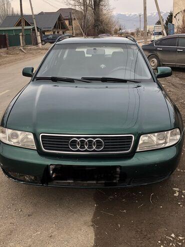 Audi A4 2.4 л. 2001