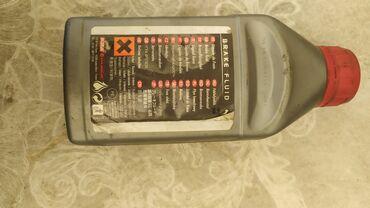Тормозная жидкость новая, только самовывоз р, Пишпек,стоит 600 за 250