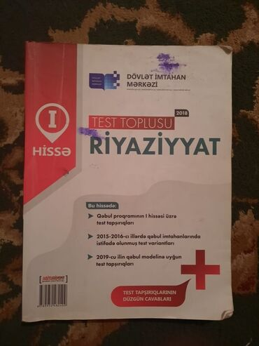 tqdk test toplusu в Азербайджан: Riyaziyyat test toplusu Tqdk.1 hissesi var.İci yazilmayib.Catdirilma