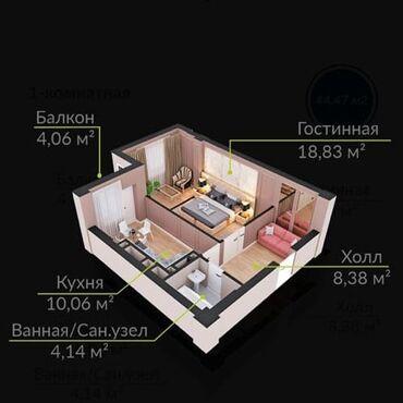 1 комната, 45 кв. м