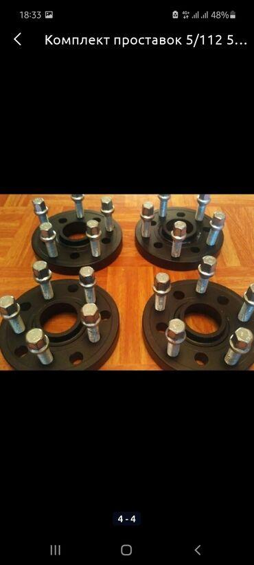 ssangyong musso тюнинг в Кыргызстан: Комплект проставок 5/112 5/100 ступица 57.1 толщина 2см для